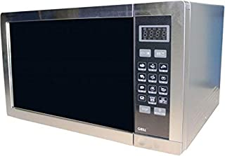 Sharp 1000W, 34L Microwave Oven with Grill Function (Model R-77AT(ST))