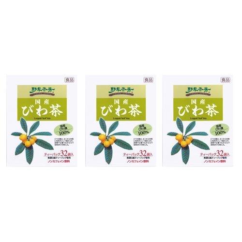 野草茶房 国産びわ茶 ティーバッグ 2.5g×32包 3箱セット