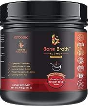 Bone Broth Grass FED Pasture Raised Non GMO • Grandma Chicken Soup Natural Flavor • Paleo • Ketogenic • 21 Portions/400g Jar • Broth by Design