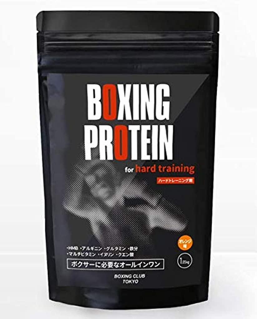 地下鉄亜熱帯亜熱帯BOXING CLUB TOKYO ボクシング プロテイン 国産 ダイエット 減量 ハードトレーニング 筋トレ ホエイプロテイン オレンジ味 1.05kg 30回分