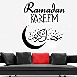 TJVXN Etiqueta de la Pared Vinilo calcomanía decoración de la Sala de Estar caligrafía árabe Arte Mural Estilo árabe decoración del hogar Ramadán 49x53cm