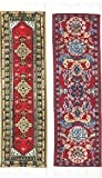 Oriental Carpet Bookmarks - Authentic Woven Fabric - Red Collection - 2 bookmark designs - Beautiful, Elegant,Cloth Bookmarks! Best Gifts & Stocking Stuffers for Men,Women,& Teachers!