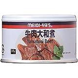 明治屋 牛肉大和煮 155g