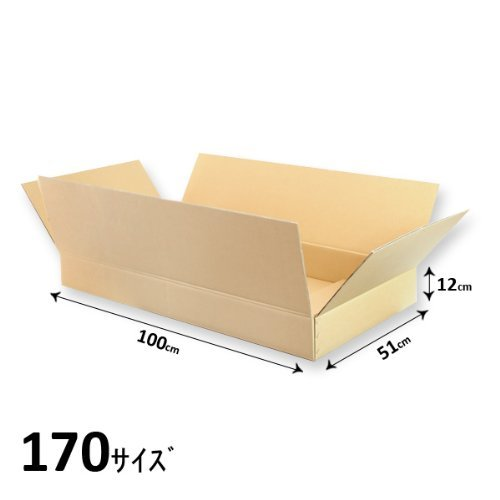 ダンボール 170サイズ L100cm×W51cm×H12cm 5枚セット