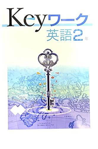 Keyワーク 英語 中2 三省堂 NEW CROWN版【オリジナルボールペン付き】 中二 解答付き キーワーク