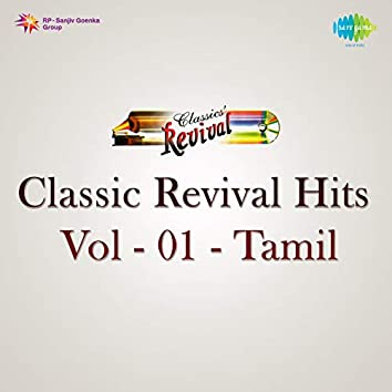 Classic Revival Hits, Vol. 1