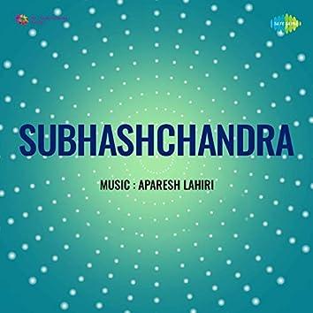 Subhashchandra (Original Motion Picture Soundtrack)