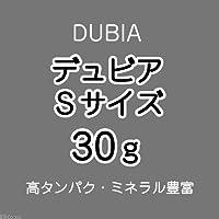 (生餌)デュビア(アルゼンチンモリゴキブリ) Sサイズ 30グラム(約105匹) 沖縄・離島不可 タイム便・航空便不可