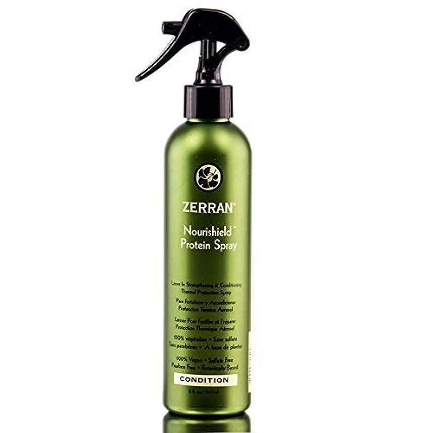 ハンディキャップビーム円周Zerran Hair Care Zerran Nourishieldタンパク質スプレーヘアトリートメント