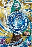 スーパードラゴンボールヒーローズ/第3弾/SH03-CP6 魔神プティン CP
