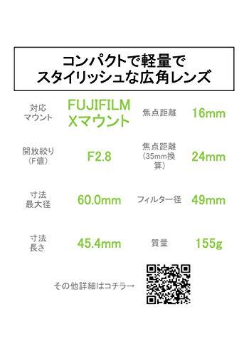 FUJIFILM交換レンズXF16mmF2.8RWRB