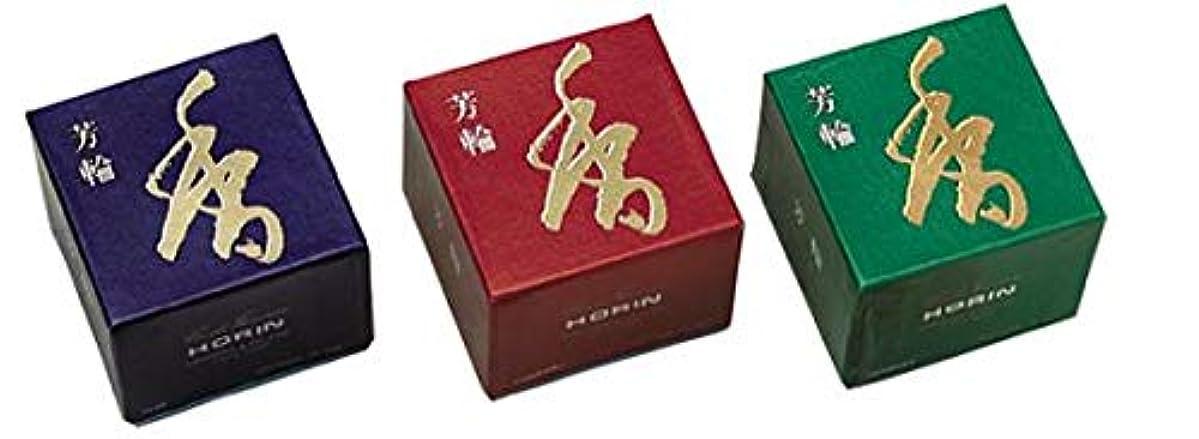 松栄堂のお香 芳輪元禄 渦巻型10枚入 うてな角型付 #210321