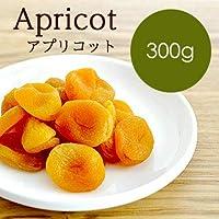 ドライフルーツ アプリコット 300g