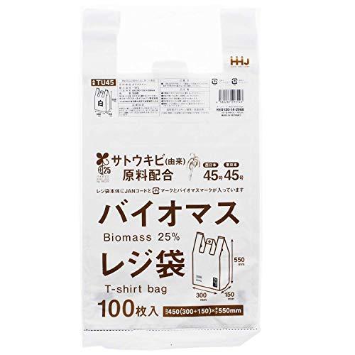 ハウスホールドジャパン TU45 バイオマス配合 25% レジ袋 45号 白 100枚入 × 5個セット