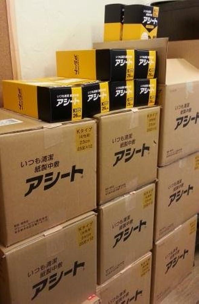 平方アルファベット順財産アシートK 25足入(ソフトタイプ)25cm 12箱入