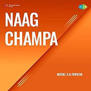 """Been Baja Mere Mast Sapere (From """"Naag Champa"""") - Single"""