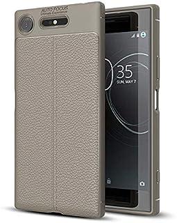 Sony XZ1 超耐磨 フレキシブル TPU シリコン 高耐久性 スマートフォンケースライチ柄 TPUソフトシェル 防水(グレー)
