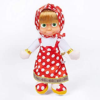 Martha and Bear Masha and Bear Plush Toys Teddy Bear Dolls are on sale(Red dot, 23cm (about 60g))