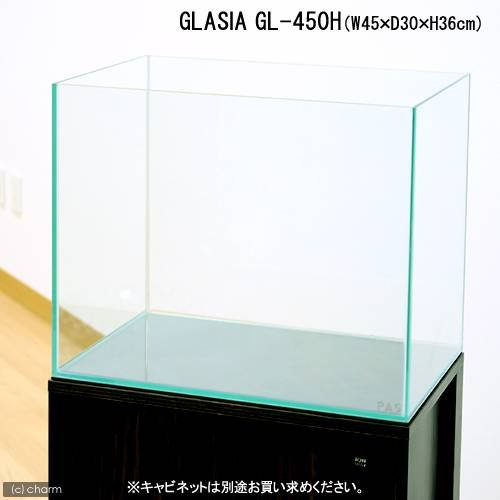 プレコ GLASIA ハイ GL-450H(45×30×36cm)(5mm) 45cm水槽(単体)