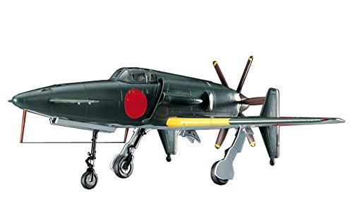 ハセガワ 1/72 日本海軍 九州 J7W1 十八試 局地戦闘機 震電 プラモデル D20