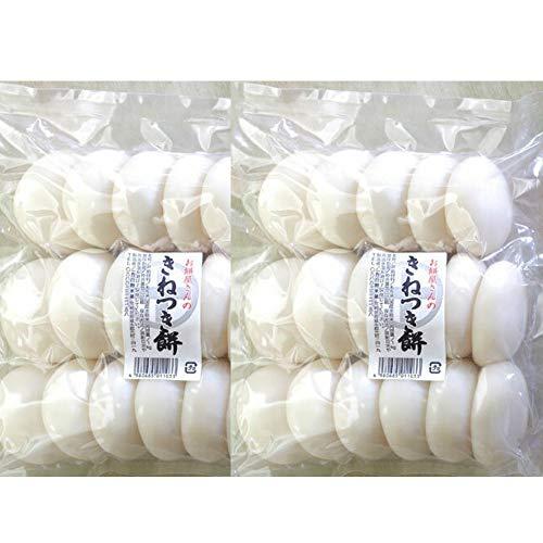 生餅 30年産 熊本産 もち 米 で作った 丸 餅 (17個入)2袋(約2キロ)