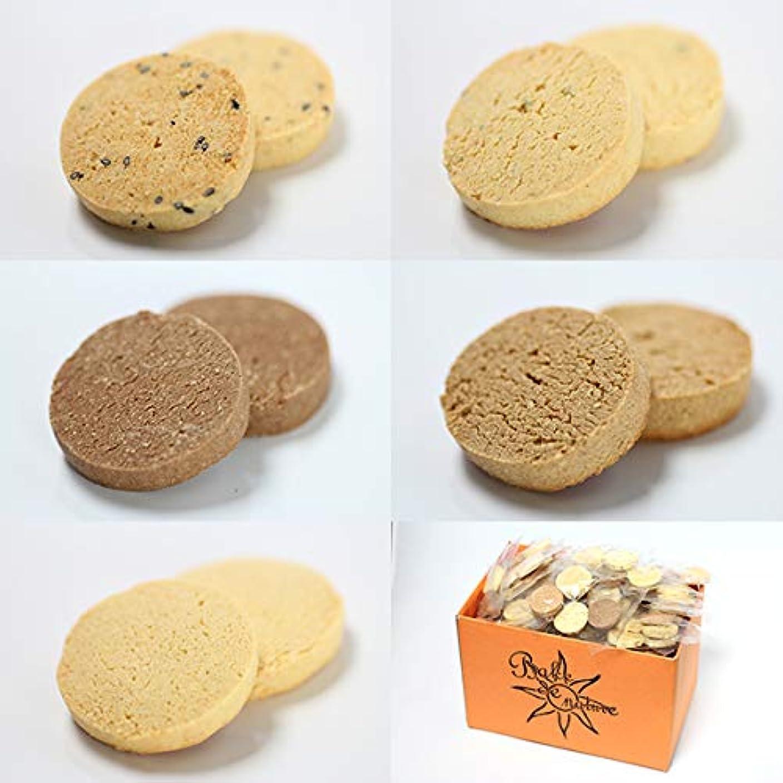 ビスケット運命皿新感覚!大人気5種類!Triple Free 豆乳おからクッキー 1kg(個包装)小麦粉不使用のダイエットクッキー