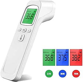 【速やかに出荷します 】体温 測定計 非接触型 極薄 持ちやすい 最新ナノチップ 1秒測定 モニタ型 オシャレ...