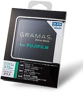 坂本ラヂヲ GRAMAS 液晶保護ガラス DCG-FJ04 Extra Glass フジフイルム X-T3用