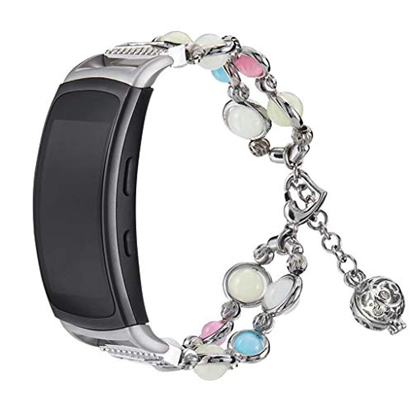 ??Libobo??Adjustable Wristband Handmade Night Luminous Band for Samsung Gear Fit 2/Pro (Silver)