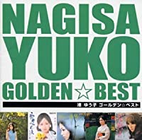 Yuko Nagisa - Golden Best [Japan CD] TOCT-10879 by Yuko Nagisa (2011-11-23)