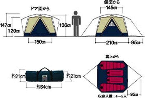 モンベル(mont-bell)テントムーンライトテント5型グリーンGN[4~5人用]1122289