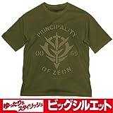 機動戦士ガンダム ジオン ビッグシルエットTシャツ/MOSS-L