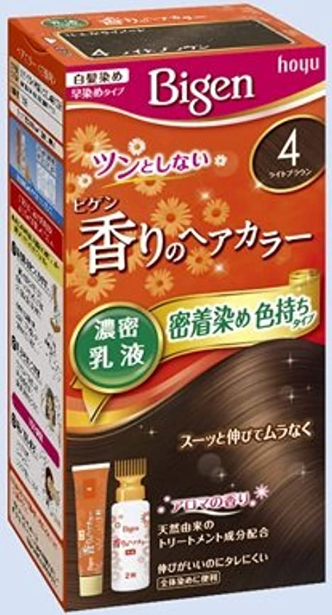 フォーマット発行する急降下ビゲン 香りのヘアカラー 乳液 4 ライトブラウン × 5個セット