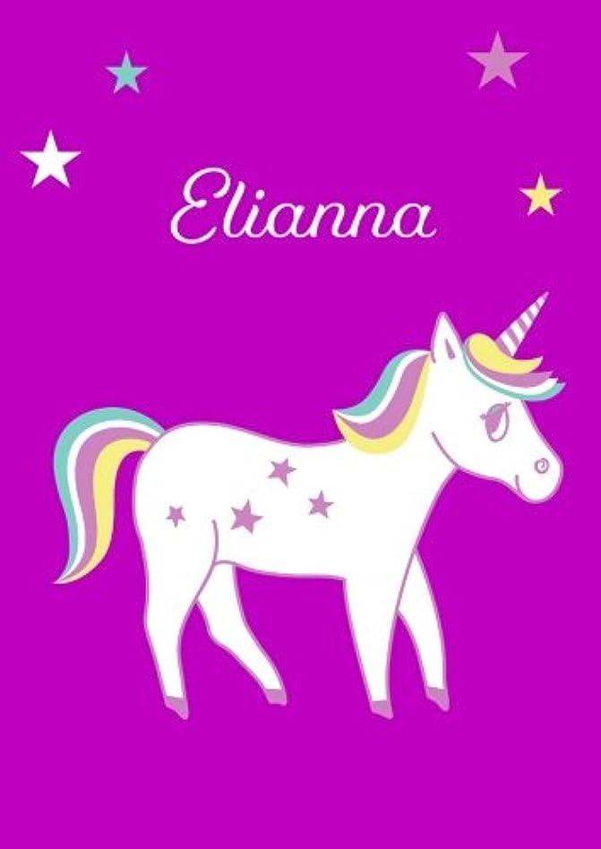 発行有名半導体Elianna: Unicorn Notebook / Coloring Book / Diary - DIN A4 - blank