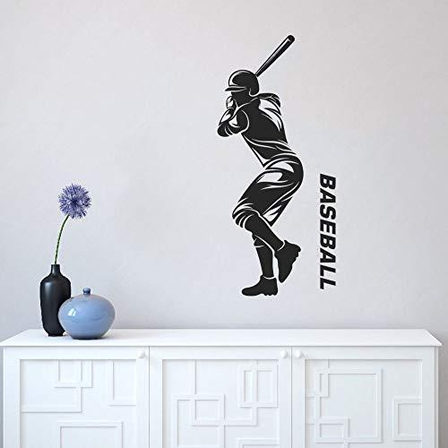 YuanMinglu Los Jugadores de béisbol listos para Responder a Las Pegatinas de Pared niños Deportes Pegatinas de béisbol decoración de la habitación 57x122cm