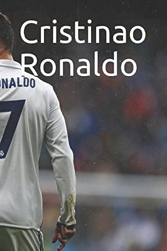 コンクリートちっちゃい診断するCristinao Ronaldo