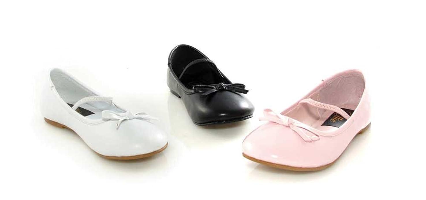 変化船尾キャンセルEllie Shoes E-013-Ballet 0 Heel Ballet Slipper Childrens