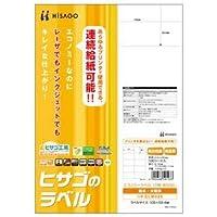 (まとめ)ヒサゴ エコノミーラベル A4 10面105×59.4mm ELM026 1冊(100シート) 【×3セット】