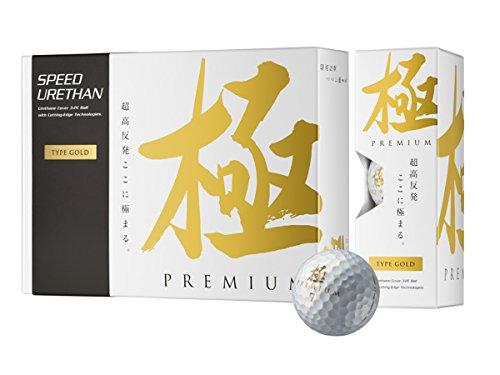極PREMIUM(キワミプレミアム)ゴルフボールTypeGold1ダース12個入りウレタンカバー3ピース超高反発(非公認球)