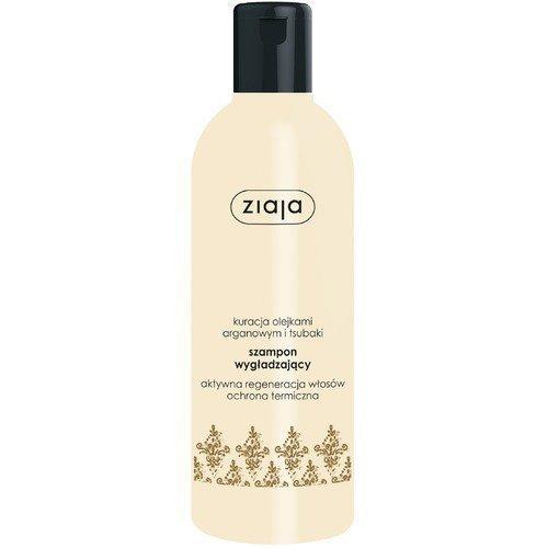 Ziaja Arganöl Line (Shampoo)