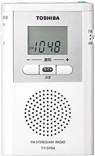 東芝 ワイドFM/AMポケットラジオTOSHIBA TY-SPR4-W