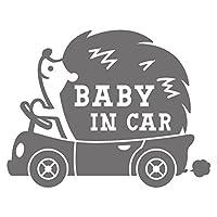 imoninn BABY in car ステッカー 【パッケージ版】 No.37 ハリネズミさん (シルバーメタリック)