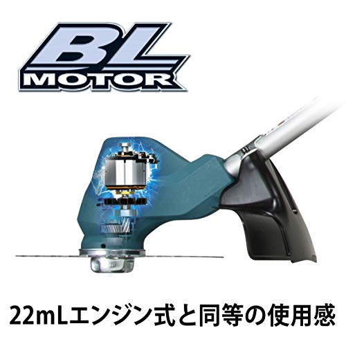 マキタ 充電式草刈機 バッテリ 充電器別売 MUR185SDZ
