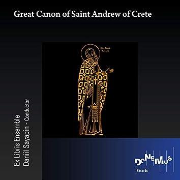 Great Canon of Saint Andrew of Crete