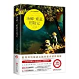 The Adventures of Tom Sawyer (World Literature Masterpieces Extended Reading: A Guided Reading Version)(Chinese Edition)