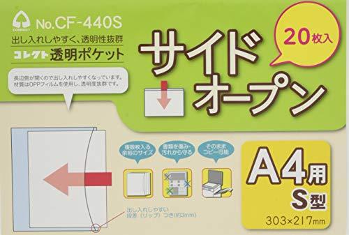 コレクト クリアポケット サイドオープン A4用 20枚 CF-440S