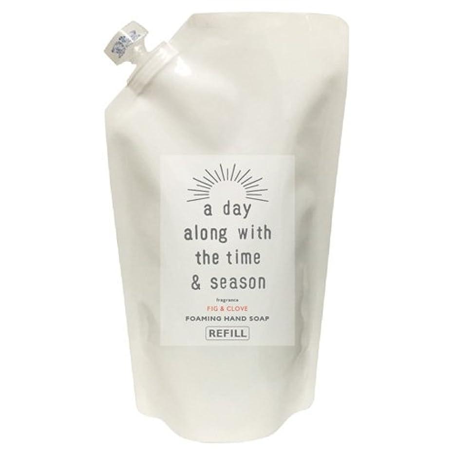 プラスタイトル息切れアデイ(a day) フォーミングハンドソープリフィル フィグ&クローブ 300ml(2回分)(手洗い用 天然由来 詰め替え用 個性的でフルーティーなフィグにオリエンタルなクローブを組み合わせた香り)