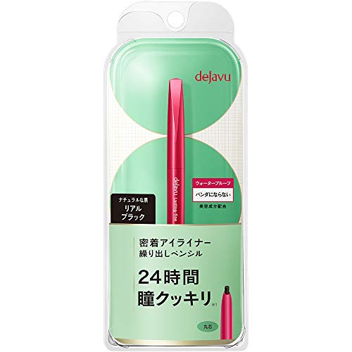 Dejavu Lasting Fine Pencil Eyeliner - Real Black (Green Tea Set)