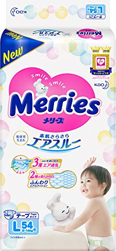 Japanese Windeln Merries L (9-14 kg) // Japanische diapers - nappies Merries L (9-14 kg) // Японские подгузники Merries L (9-14 кг)