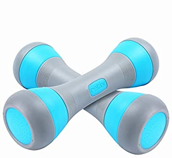 Nice C Adjustable Dumbbell Weight Pair 5-in-1 Weight Options Non-Slip Neoprene Hand All-Purpose Home Gym Office  4.5Lb Blue Pair